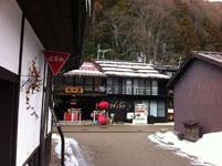 奈良井宿の街並みの画像003