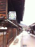 奈良井宿の街並みの画像004
