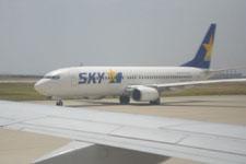 神戸空港の画像005
