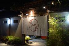 長崎市内の料亭