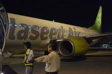 羽田空港のソラシドエアの飛行機の画像003