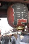 浅草の雷門の提灯の画像001