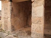 チチェン・イッツァ遺跡の画像030