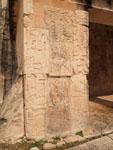 チチェン・イッツァ遺跡の画像034