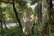 旧東海道の箱根杉並木の石碑