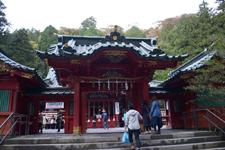 箱根神社の画像001