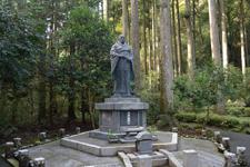 箱根神社の画像002