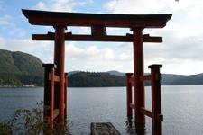 箱根神社の鳥居と芦ノ湖の画像003