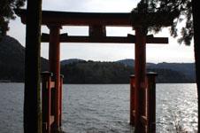 箱根神社の初詣の画像007