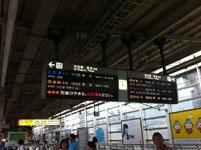 京都駅の電光掲示板