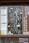 白川郷の看板の画像002