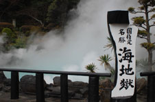 別府温泉の海地獄の画像001
