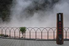 別府温泉の血の池地獄の画像001