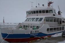網走の船の画像005