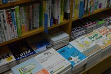 本屋の本棚に並ぶ書籍の画像006