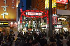 新宿の歌舞伎町の画像002