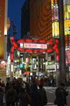 新宿の歌舞伎町の画像003