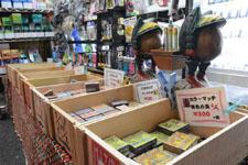 横浜の店の画像003