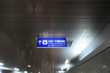 元町・中華街駅の画像005