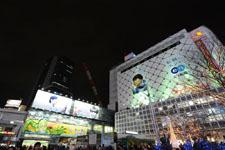 渋谷駅の東急百貨店