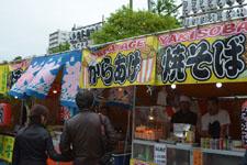 浅草寺境内の出店の画像002