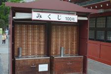 浅草寺のおみくじの画像001