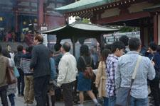 浅草寺の大香炉の画像001