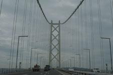 淡路島の大鳴門橋の画像001
