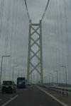 淡路島の大鳴門橋の画像002