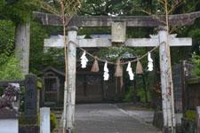 高知県の神社