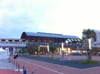 高知県の駅