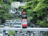 夏の川とビールの画像003